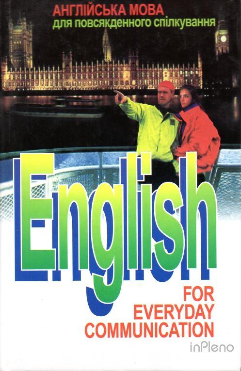 Англійська Мова Шпак Гдз Онлайн
