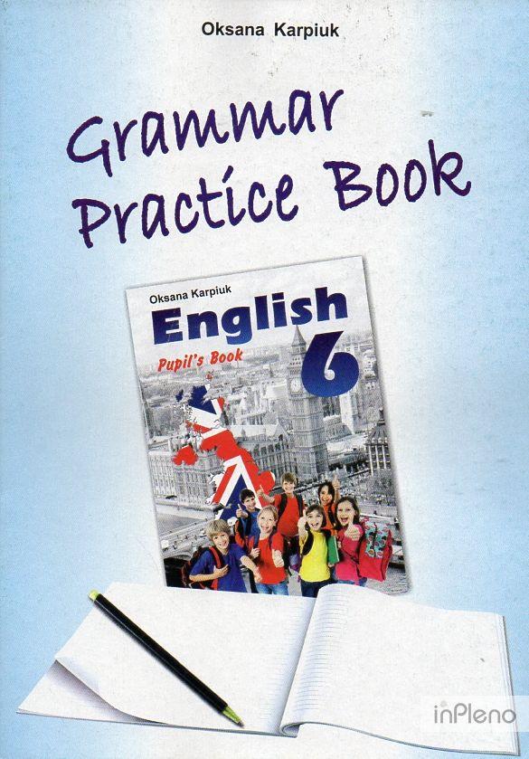 нова програма гдз класс 6 английский