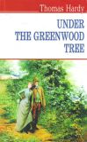 Under the Grenwood Tree or the Mellstock Quire: .... / Під деревом зеленим... . (English Library) (мг)