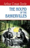 The Hound of the Baskervilles / Собака Баскервілів (English Library)