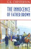 The innocence of father Brown / Смиренність отця Брауна (English Library) (мг)