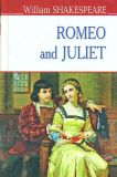 Romeo and Juliet = Ромео і Джульєтта (English Library)
