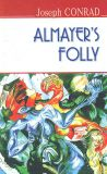 Almayer'sFolly: a story of an eastern river / Олмейрова примха. (English Library)