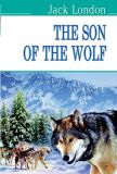 The Son of the Wolf / Син вовка (American Library)