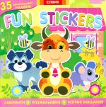 Fun stickers. Книга 5