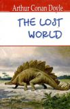 The Lost World = Утрачений світ. (English Library)