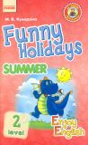 Funny Holidays. Level 2. Summer